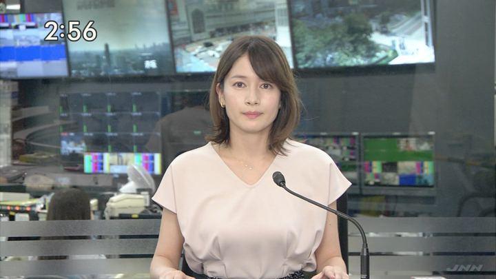 2019年07月30日宇内梨沙の画像15枚目