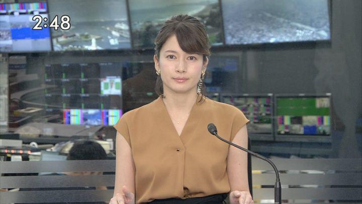 2019年07月31日宇内梨沙の画像15枚目