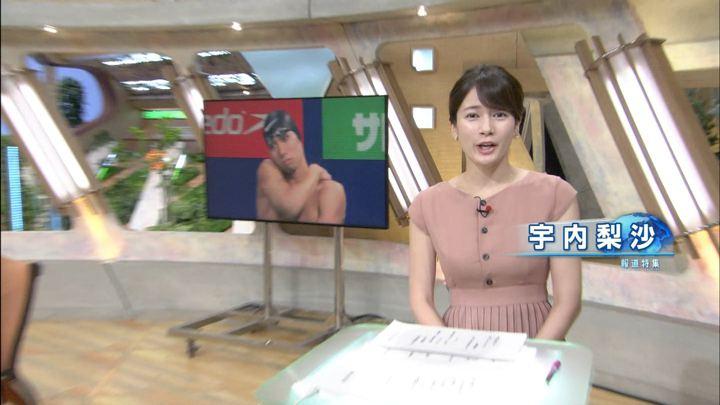 2019年08月03日宇内梨沙の画像01枚目
