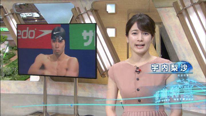 2019年08月03日宇内梨沙の画像02枚目