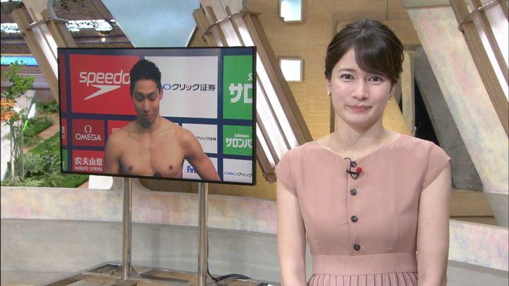 2019年08月03日宇内梨沙の画像03枚目