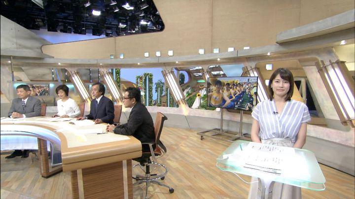 2019年08月17日宇内梨沙の画像01枚目