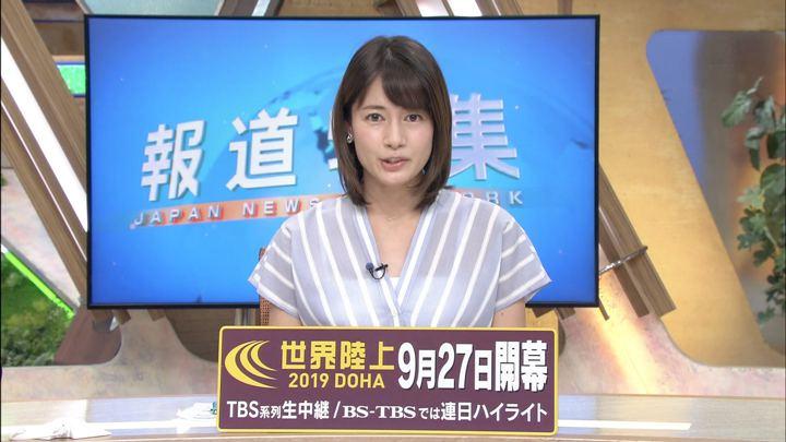 2019年08月17日宇内梨沙の画像04枚目