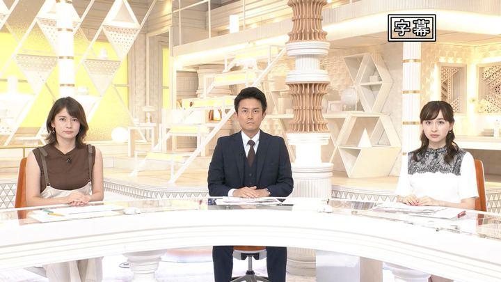 2019年08月18日宇内梨沙の画像01枚目