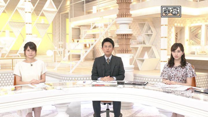 2019年08月25日宇内梨沙の画像01枚目