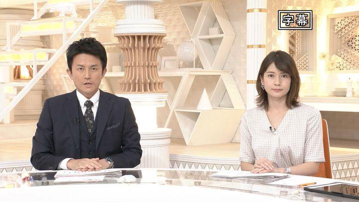 2019年09月01日宇内梨沙の画像01枚目