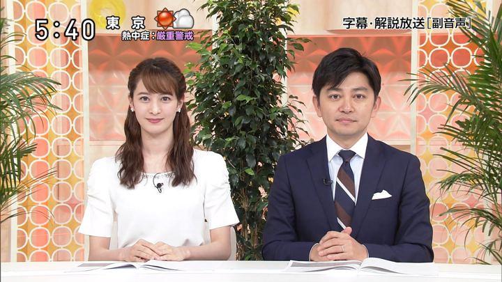 2019年08月04日後呂有紗の画像01枚目