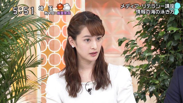 2019年08月04日後呂有紗の画像02枚目
