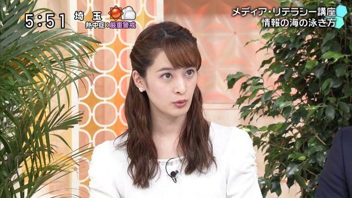 2019年08月04日後呂有紗の画像03枚目