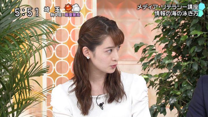 2019年08月04日後呂有紗の画像04枚目