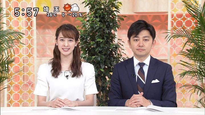 2019年08月04日後呂有紗の画像08枚目
