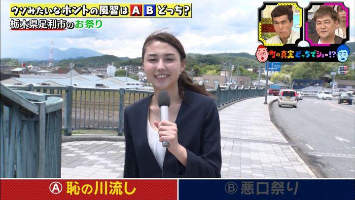2019年07月20日山形純菜の画像01枚目