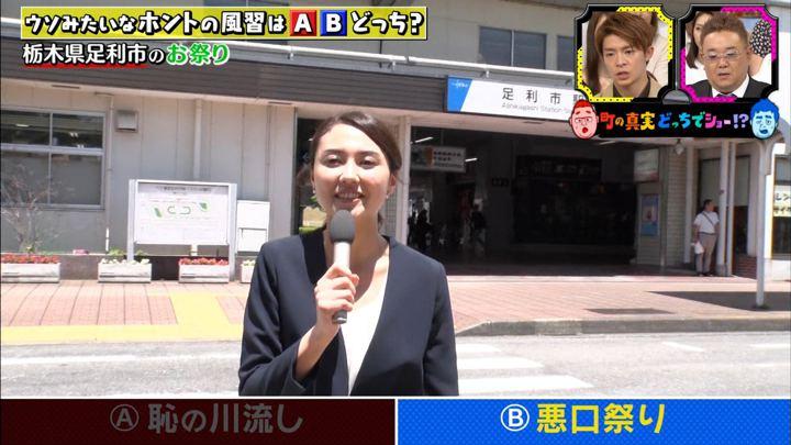 2019年07月20日山形純菜の画像03枚目