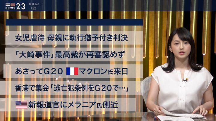 2019年06月26日山本恵里伽の画像11枚目