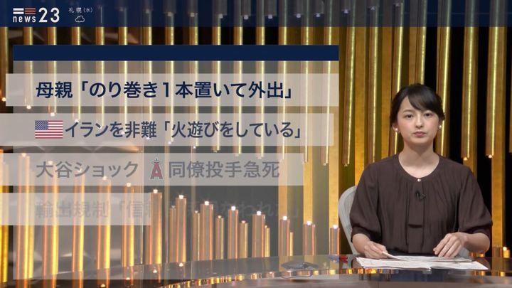 2019年07月02日山本恵里伽の画像08枚目