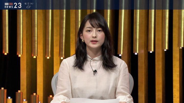 2019年07月22日山本恵里伽の画像04枚目