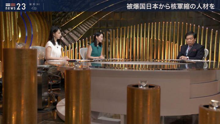 2019年07月24日山本恵里伽の画像02枚目