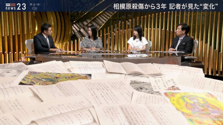 2019年07月25日山本恵里伽の画像04枚目