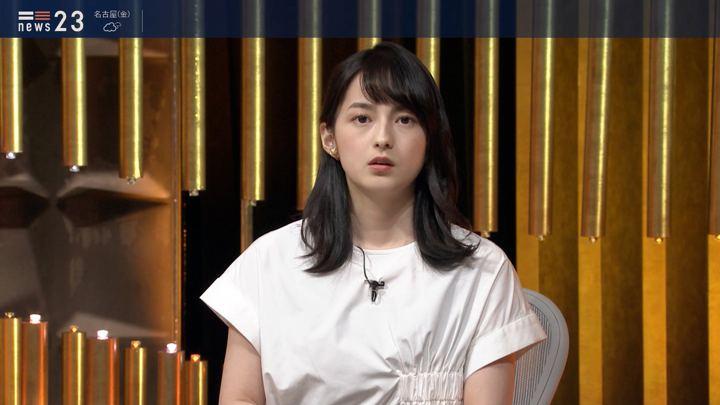 2019年07月25日山本恵里伽の画像06枚目