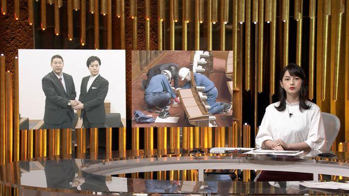2019年07月29日山本恵里伽の画像01枚目