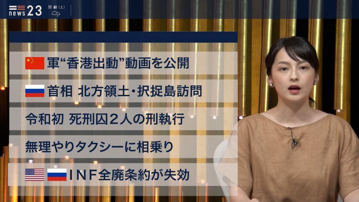 2019年08月02日山本恵里伽の画像11枚目