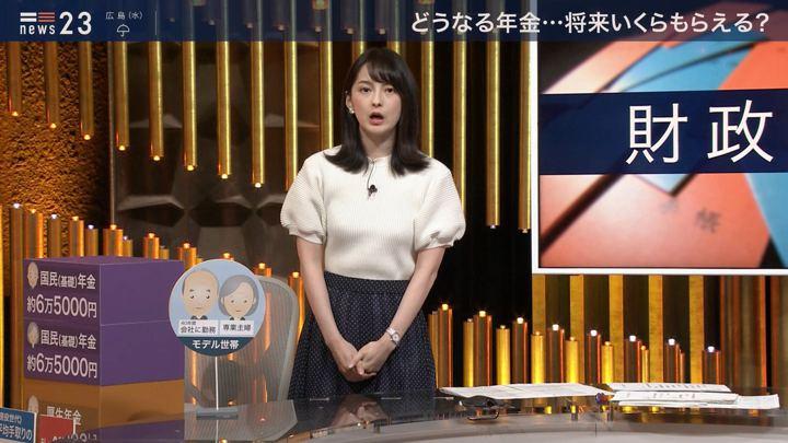 2019年08月27日山本恵里伽の画像11枚目