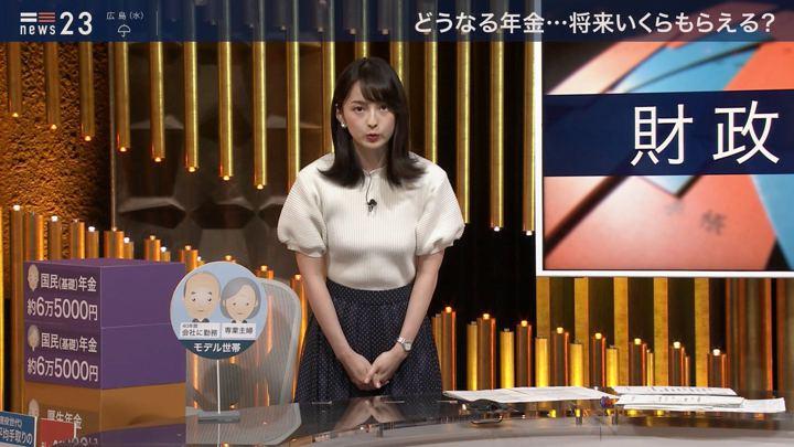 2019年08月27日山本恵里伽の画像12枚目