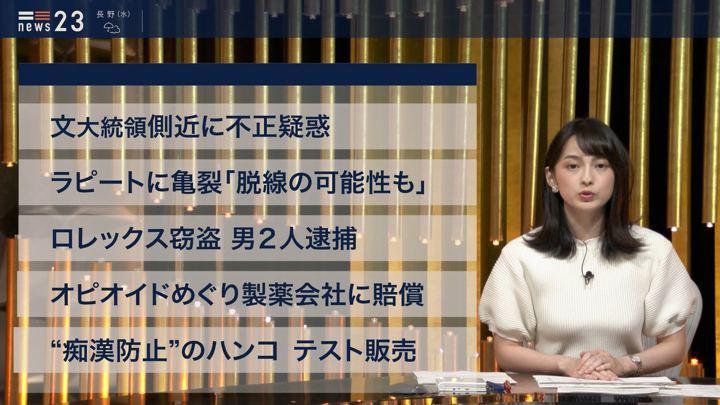 2019年08月27日山本恵里伽の画像16枚目