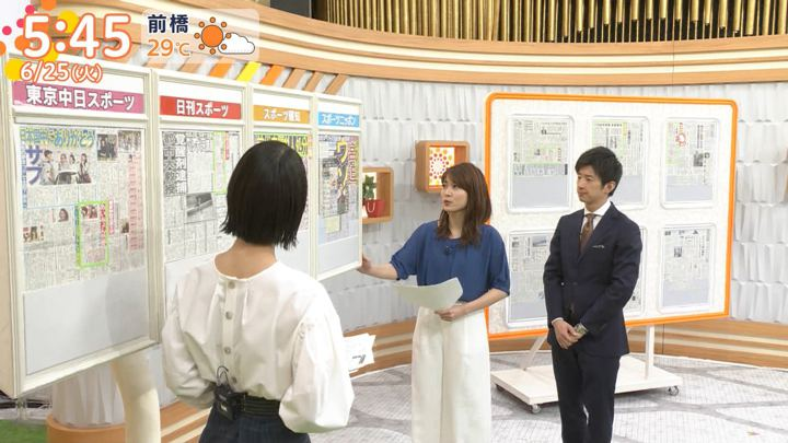 2019年06月25日山本里菜の画像04枚目