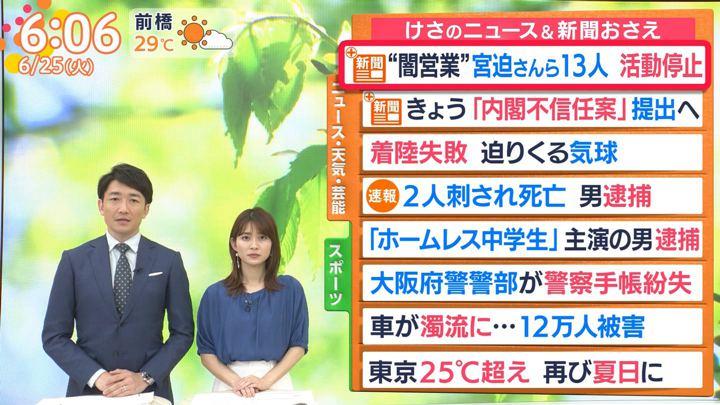 2019年06月25日山本里菜の画像09枚目
