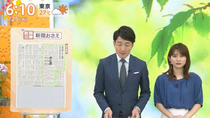2019年06月25日山本里菜の画像10枚目