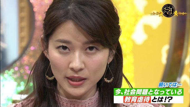 2019年06月30日山本里菜の画像10枚目