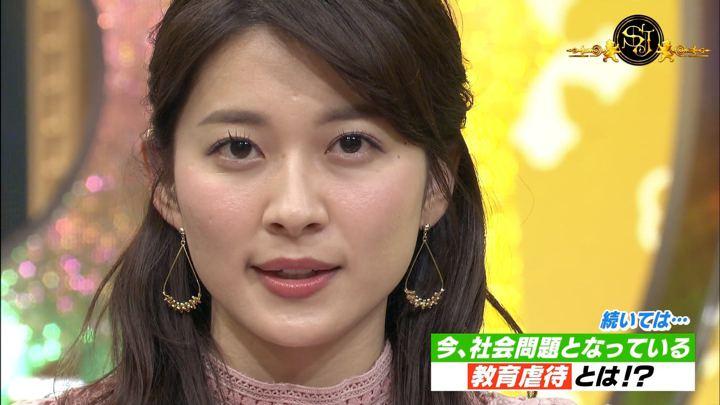2019年06月30日山本里菜の画像11枚目