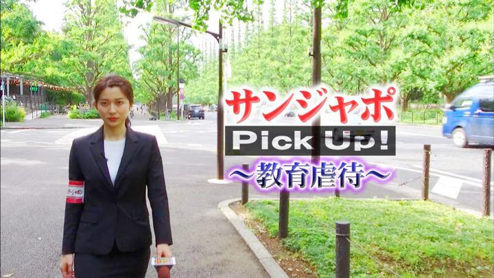 2019年06月30日山本里菜の画像12枚目