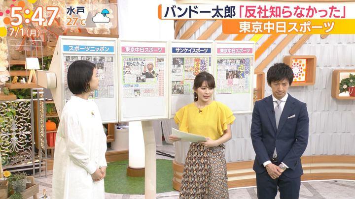 2019年07月01日山本里菜の画像03枚目