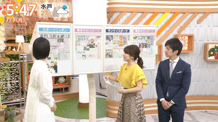 2019年07月01日山本里菜の画像04枚目