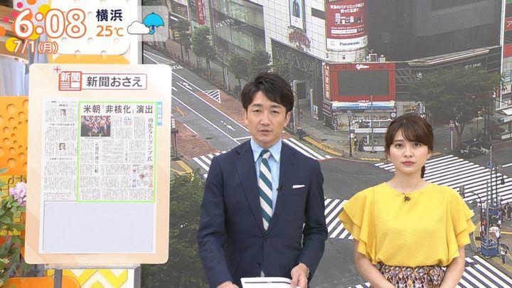 2019年07月01日山本里菜の画像08枚目