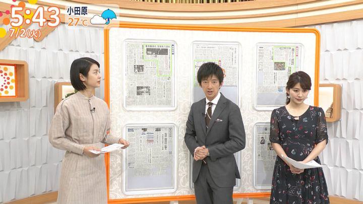 2019年07月02日山本里菜の画像03枚目