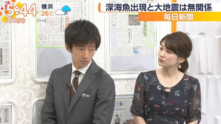 2019年07月02日山本里菜の画像04枚目