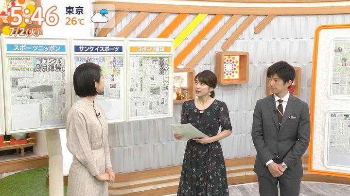2019年07月02日山本里菜の画像06枚目