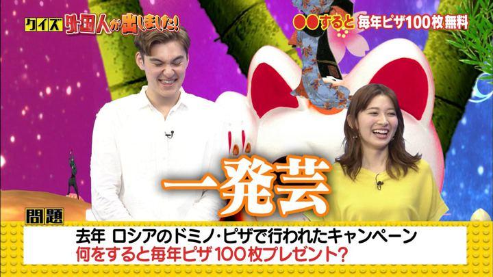 2019年07月02日山本里菜の画像18枚目