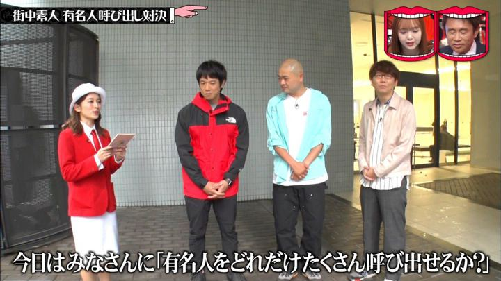 2019年07月03日山本里菜の画像03枚目