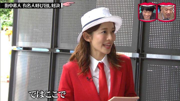 2019年07月03日山本里菜の画像04枚目