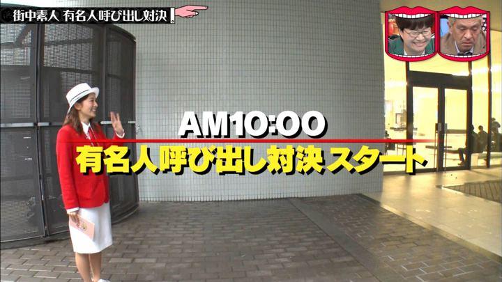 2019年07月03日山本里菜の画像05枚目
