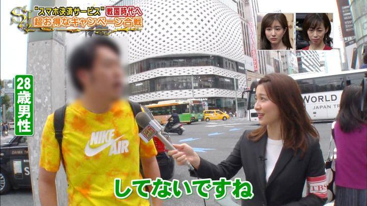 2019年07月07日山本里菜の画像11枚目