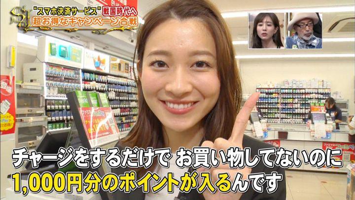 2019年07月07日山本里菜の画像16枚目
