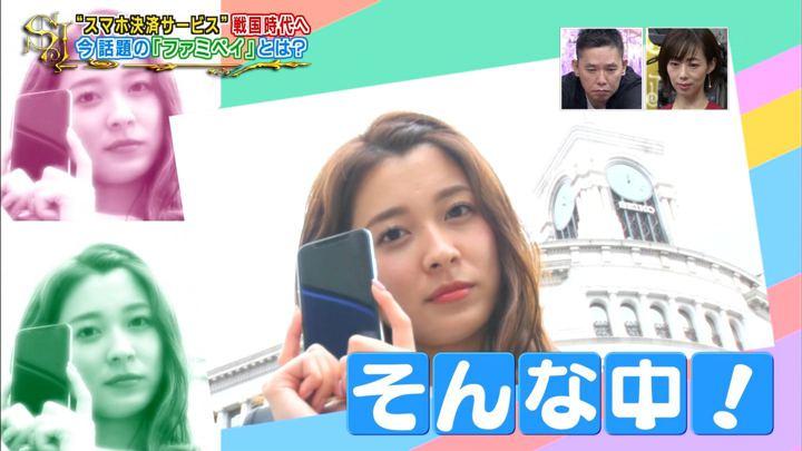 2019年07月07日山本里菜の画像19枚目