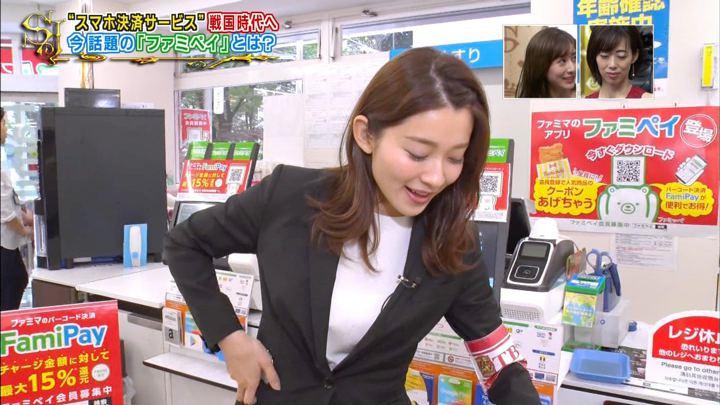 2019年07月07日山本里菜の画像25枚目