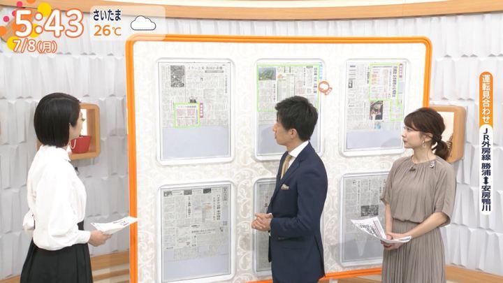 2019年07月08日山本里菜の画像02枚目