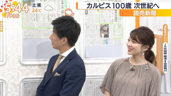 2019年07月08日山本里菜の画像03枚目